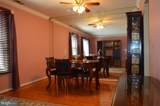 5859 Suitland Road - Photo 16