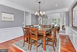43937 Riverpoint Drive - Photo 12