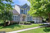 43937 Riverpoint Drive - Photo 3
