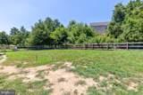 17 Eisenhower Circle - Photo 38