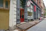 309-13 Arch Street - Photo 20