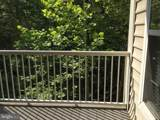 9720 Holmes Place - Photo 17