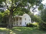 121 Delaware Avenue - Photo 2