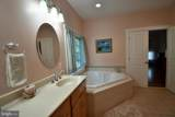 20128 Brownsville Road - Photo 16