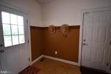 20128 Brownsville Road - Photo 5