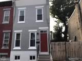 1841 Taylor Street - Photo 1