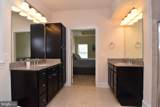 30574 Tower Place - Photo 18