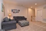 30574 Tower Place - Photo 23