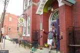 538 Brunswick Street - Photo 44