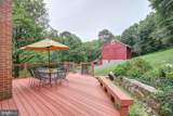 22611 Old Hundred Road - Photo 13