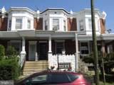 5603 Hunter Street - Photo 1