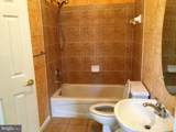 129 Old House Court - Photo 16