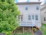 6046 Masondale Road - Photo 27