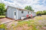 3673 Old Weaversville - Photo 12