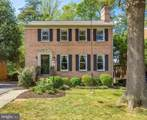 1212 Pine Hill Road - Photo 1