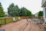 18410 Polynesian Lane - Photo 40