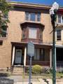 1302 State St State Street - Photo 1