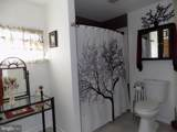 74 Aster Lane - Photo 18