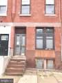 2933 Cecil B Moore Avenue - Photo 3