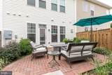 41930 Cushendall Terrace - Photo 30