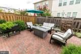 41930 Cushendall Terrace - Photo 31