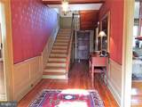82 Grist Mill Road - Photo 17