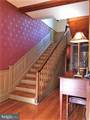 82 Grist Mill Road - Photo 19