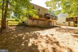 9474 Keepsake Way - Photo 43