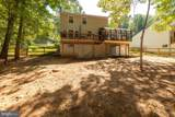9474 Keepsake Way - Photo 44