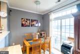 8986 Harrover Place - Photo 4