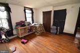 510 Howard Avenue - Photo 11