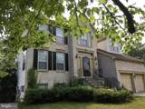 13207 Cape Shell Court - Photo 1