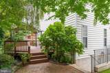 607 Nathan Place - Photo 14