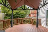 607 Nathan Place - Photo 49