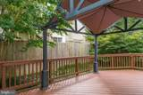 607 Nathan Place - Photo 50