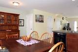 122 Cobbler Lane - Photo 13