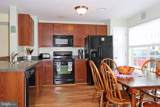 122 Cobbler Lane - Photo 9