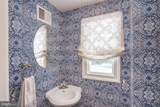 5925 Chesterbrook Road - Photo 17
