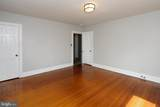 825 West Chester Pike - Photo 14