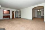 825 West Chester Pike - Photo 7
