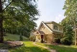 1381 Chestnut Ridge Road - Photo 50