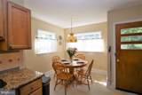 4620 Woodland Avenue - Photo 28
