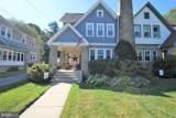 4620 Woodland Avenue - Photo 3