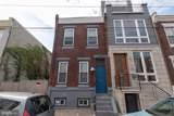 1820 Mcclellan Street - Photo 2