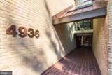 4936 Sentinel Drive - Photo 2