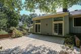 1709 Maple Hill Place - Photo 3