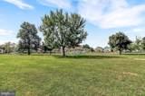 67 Crouse Park - Photo 3