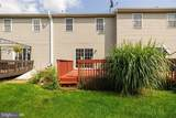 109 Canberra Court - Photo 14