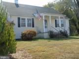 8419 Main Street - Photo 1