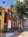 130 Prince Street - Photo 2